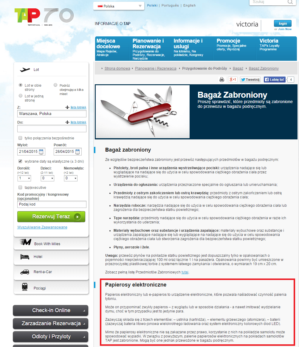 e-papieros w samolocie
