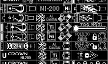 Jak zmienić grafikę w DNA200? – poradnik